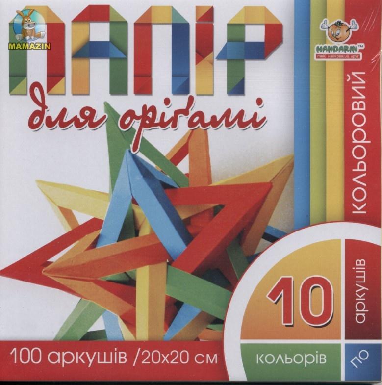 Бумага для оригами 20х20см