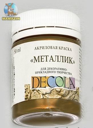 Краска акриловая ДЕКОЛА античное золото, металлик, 50мл