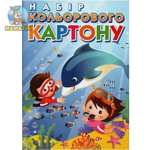 """Картон А4, цветной """"Подводный мир"""""""
