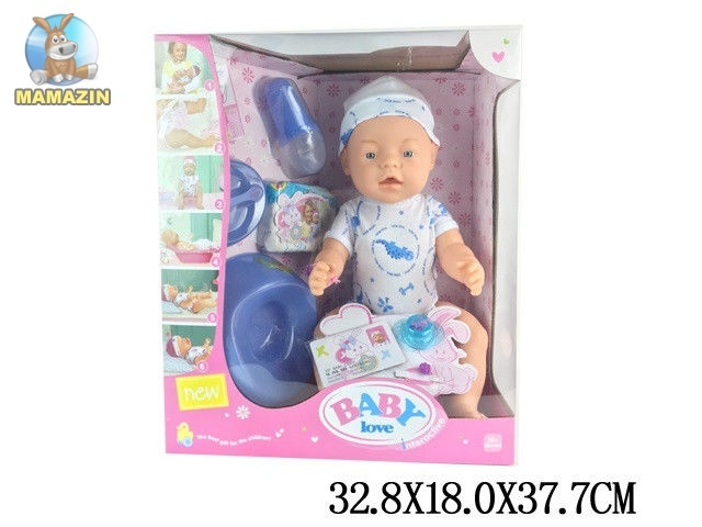 "Пупс 16"" Baby Love интерактивный"