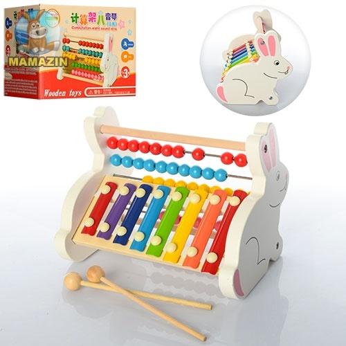 """Деревянная игрушка """"Счеты"""" ксилофон"""
