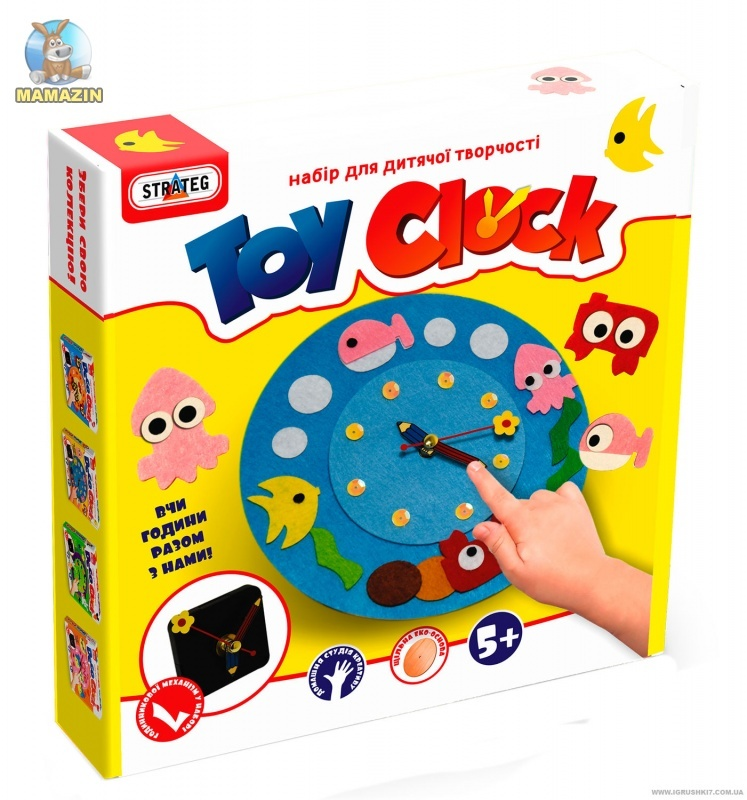 """Набор для творчества """"Toy clock - Водный мир"""""""