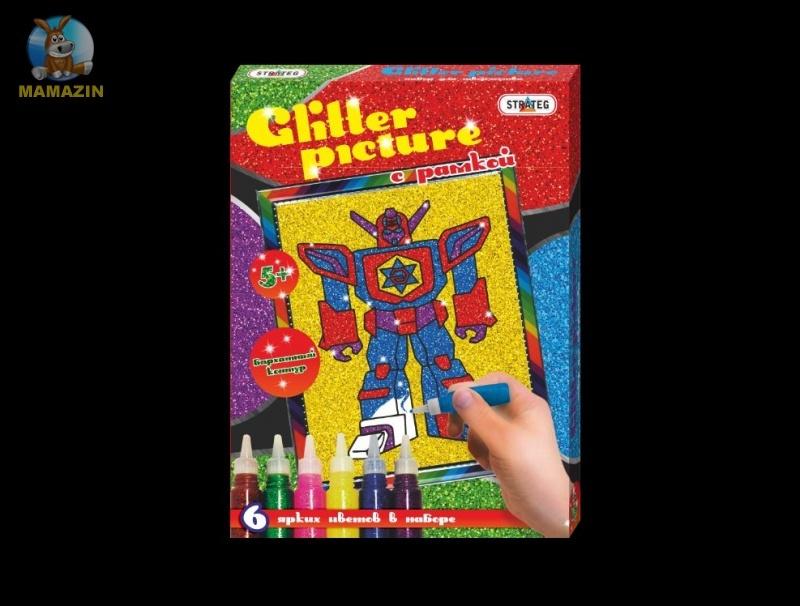 """Картинка из глиттера """"Робот"""""""