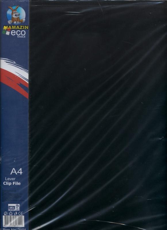 Папка скоросшиватель  А4 Format