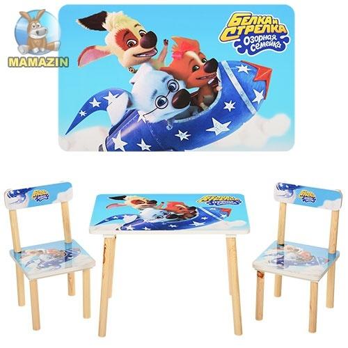 """Столик деревянный + 2 стульчика """"Белка и Стрелка - ракета"""""""