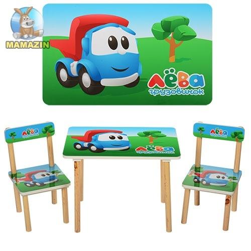 Столик деревянный + 2 стульчика, машина