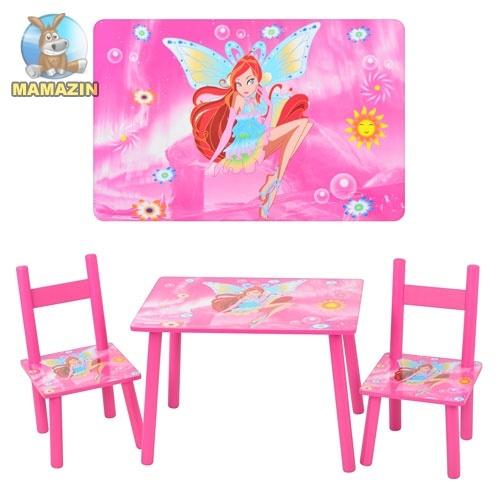 """Столик деревянный + 2 стульчика серии """"Winx"""""""