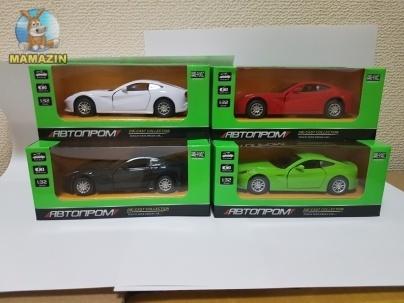 """Машина металлическая """"Porsche"""""""