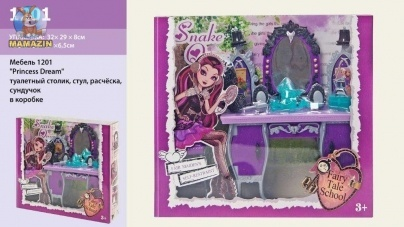 "Мебель ""Ever After High"""
