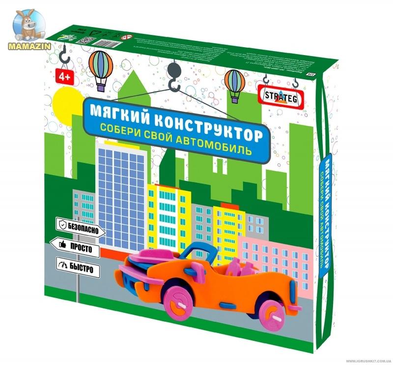 """Конструктор мягкий """"Автомобиль-кабриолет"""""""