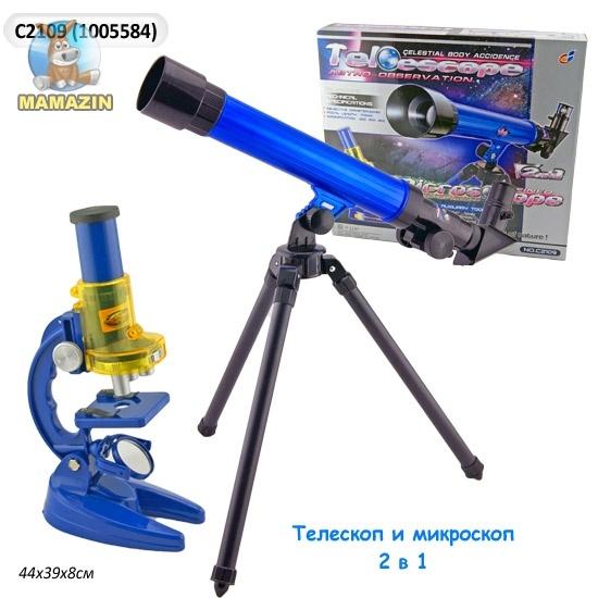 """Игровой набор """"Телескоп с микроскопом"""" Baby Tilly"""