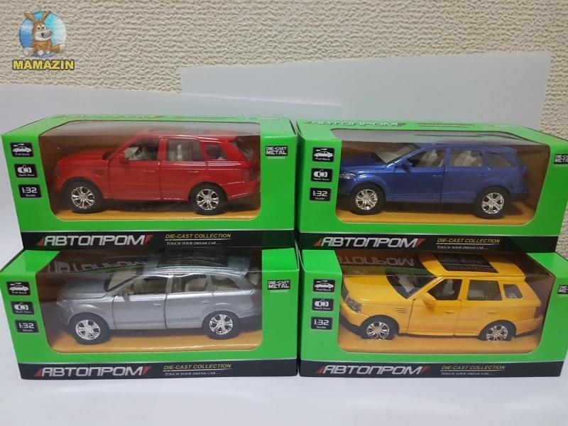 Машина металлическая Audi