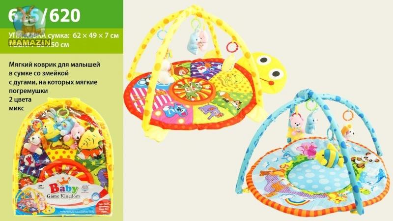 Коврик для малышей, с мягкими погремушками на дуге