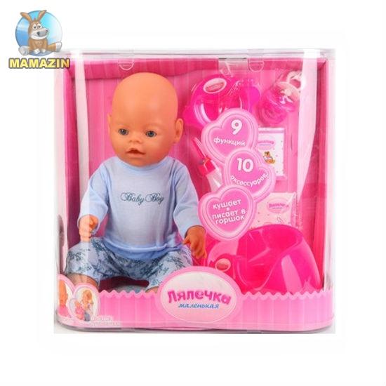"""Кукла-пупс """"Лялечка"""""""
