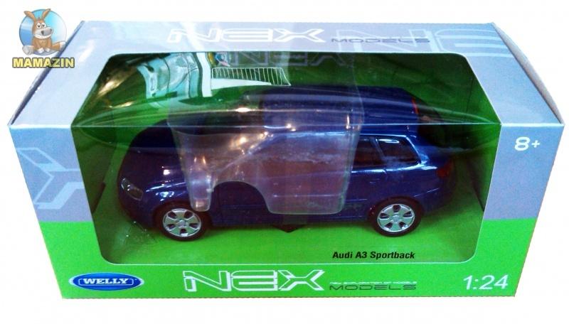 """Машина """"AUDI A3"""""""