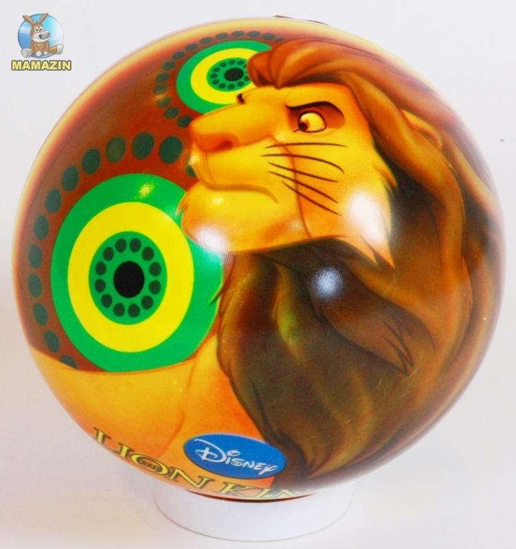 """Мяч детский """"LION KING"""", """"Король лев"""""""