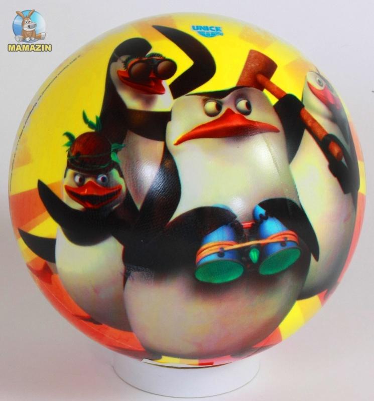 "Мяч детский ""Мадагаскар"""