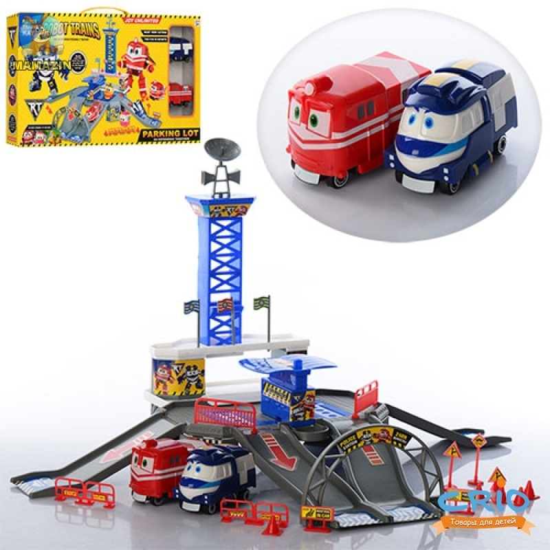 Гараж Robot Train