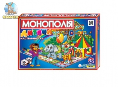 Игра настольная Монополия детская большая