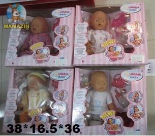 """Кукла-пупс  """"Ляля"""""""