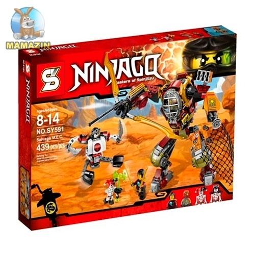 "Конструктор ""Ninjago"", робот, транспорт, фигурки"