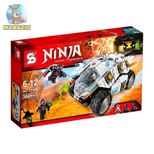 "Конструктор ""Ninjago"", транспорт, фигурки"