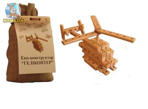"""Эко-конструктор """"Вертолет"""" деревянный"""