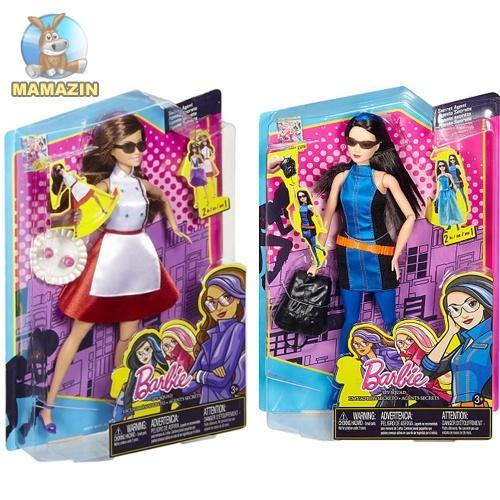 Кукла Barbie Подружка-шпионка из м/ф Barbie™: Шпионская История