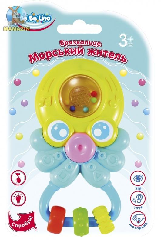 """Музыкальная игрушка-погремушка """"Морской обитатель-Осьминог"""""""