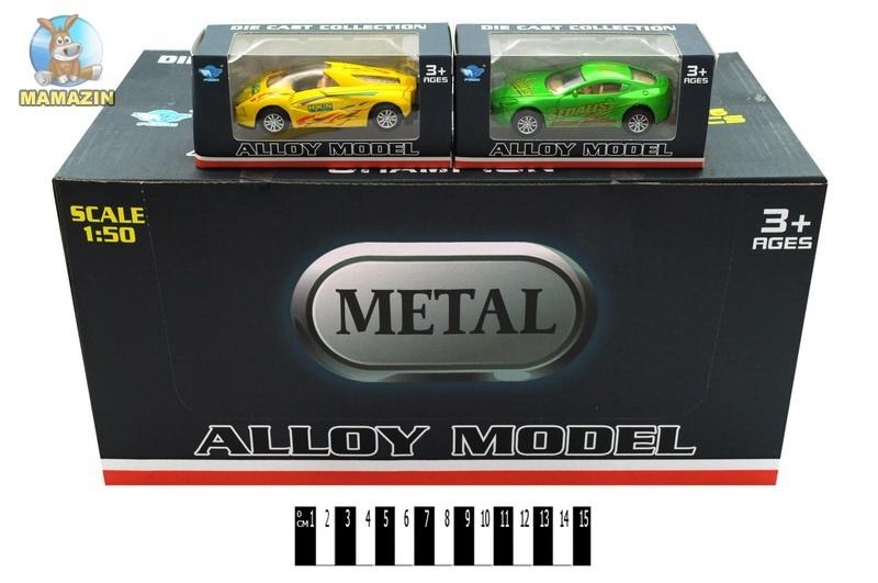Машина металлическая, в ассортименте