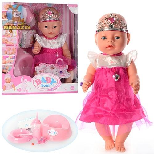 Пупс Baby принцесса