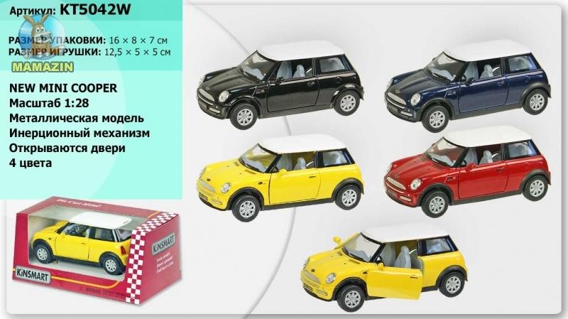 Машинка коллекционная Mini Cooper