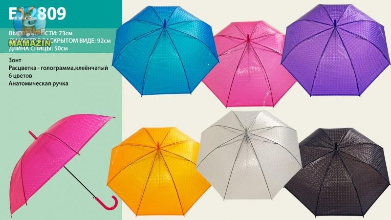 Зонт 6 видов, клеенка с теснением