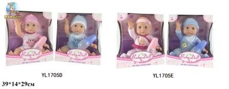 Кукла-пупс 35см