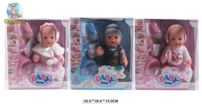 """Пупс """"Baby Born"""", в ассортименте"""