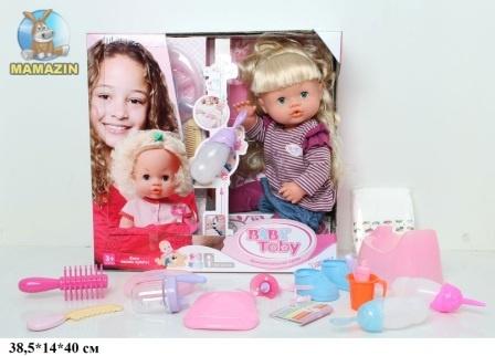 Кукла-пупс интерактивный с аксессуарами