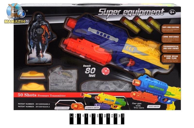 Пистолет (с поролона) с водяными пулями + мишень