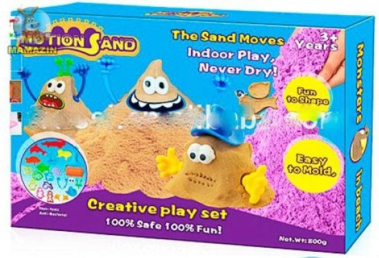 Песок для творчества  800г
