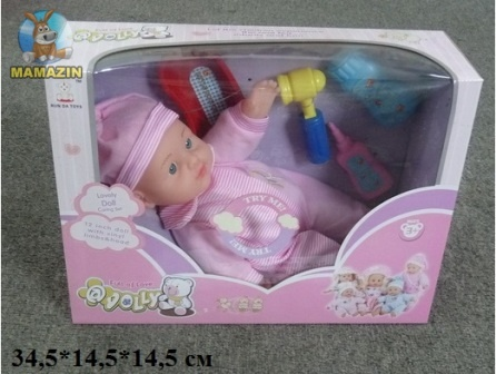 Кукла-пупс с набором аксессуаров