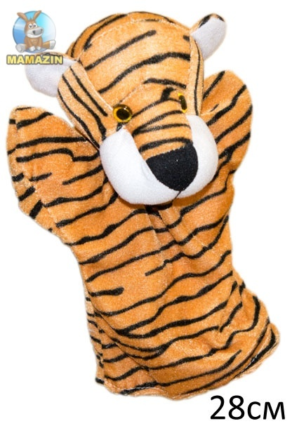 Кукольный театр Тигр