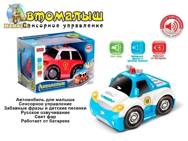 """Машина """"Автомалышка"""", сенсорное управление"""