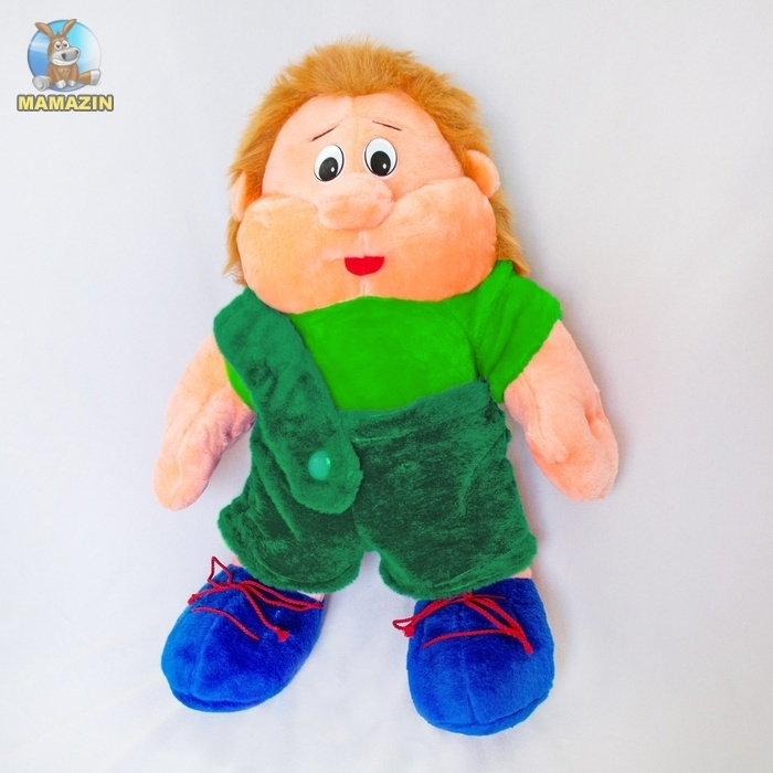 Мягкая игрушка Карлсон, маленький, 55см