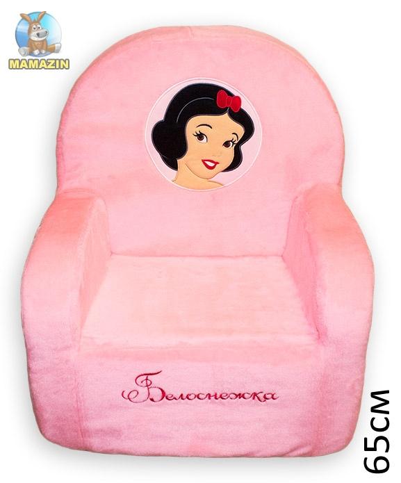 Детское кресло Белоснежка