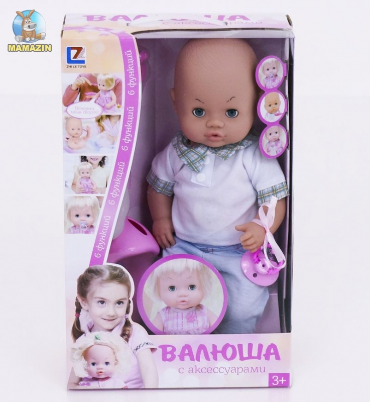 "Пупс ""Валюша/Baby Born"""