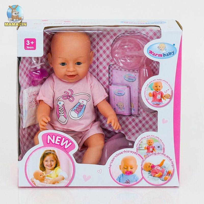 """Пупс """"Baby Born"""""""