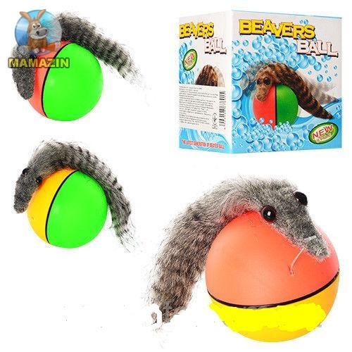 """Игра """"Beavers ball"""", шар с хвостиком"""