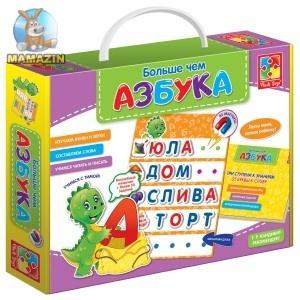 """Развивающие игры """"Больше чем Азбука"""", рус."""