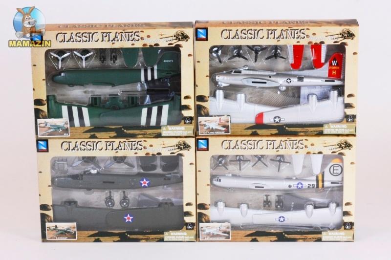 Самолет New Ray Пилот CLASSIC, сборная модель