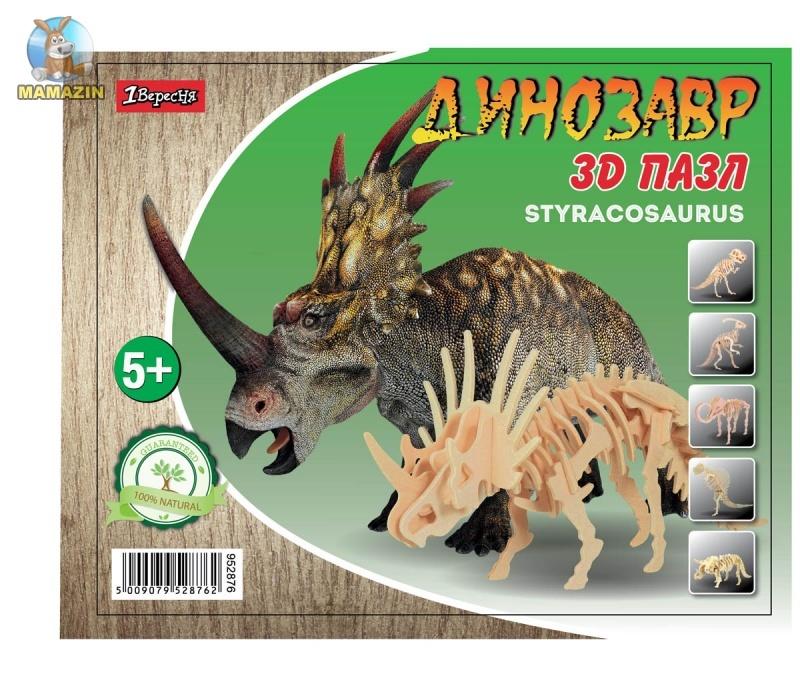 "Набор 3D пазл динозавр ""Little Styracosaurus"", деревянный"