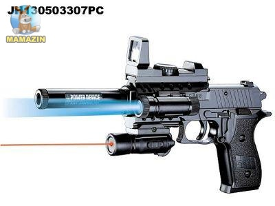 Пистолет с пульками, лазер, свет